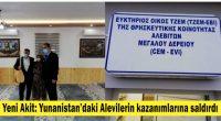 Yeni Akit Gazetesi: Yunanistan'daki Alevilerin kazanımlarına saldırdı